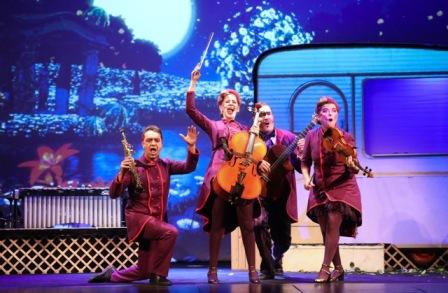 Las cuatro estaciones...ya no son lo que eran · Teatro Che y Moche